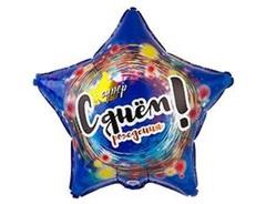 К Звезда, С Днем рождения, Супер звезда 18