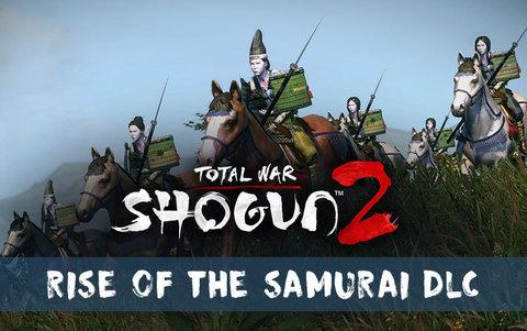 Total War : Shogun 2 - Rise Of The Samurai DLC (для ПК, цифровой ключ)