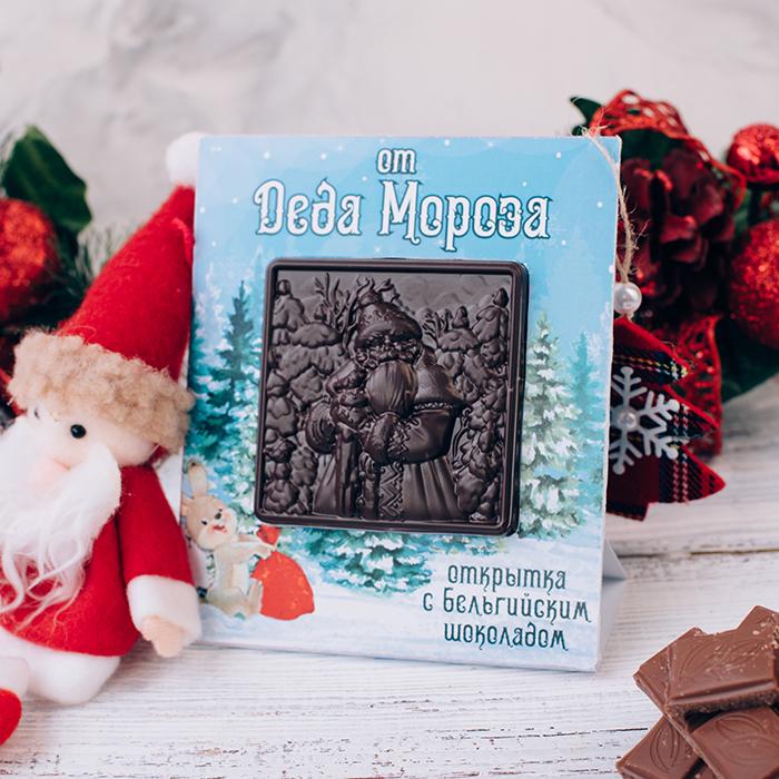 Купить открытку с бельгийским шоколадом ОТ ДЕДА МОРОЗА