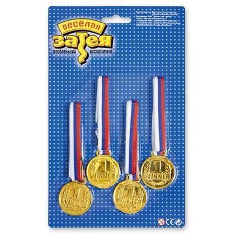 Медаль 1ое место 4шт