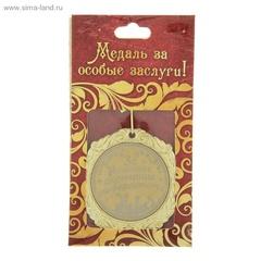 Медаль металл
