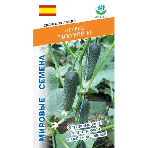 Семена Огурец Тибурон F1 (Vita Green)