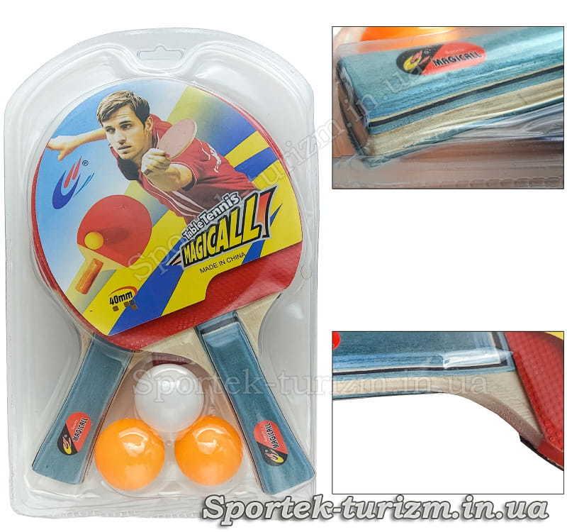 Набір для настільного тенісу Challenger Macical (MT-805) 2 ракетки і 3 кульки