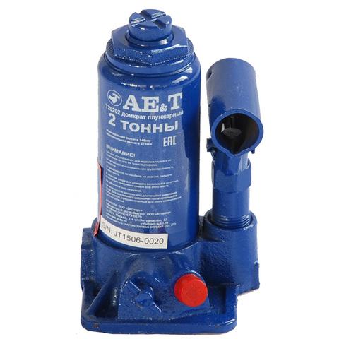 AE&T (T20202) Домкрат бутылочный 2 тонны