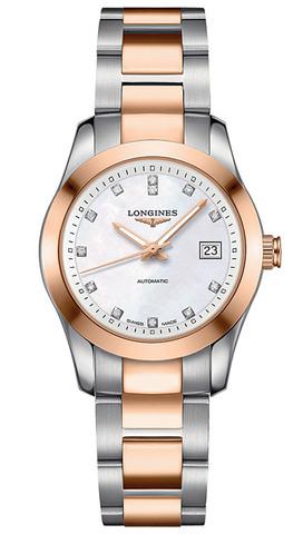 Longines L2.285.5.87.7