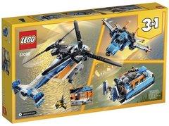 Lego konstruktor Creator Twin-Rotor Helicopter