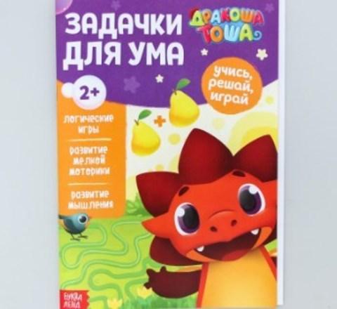 071-0289 Книга обучающая