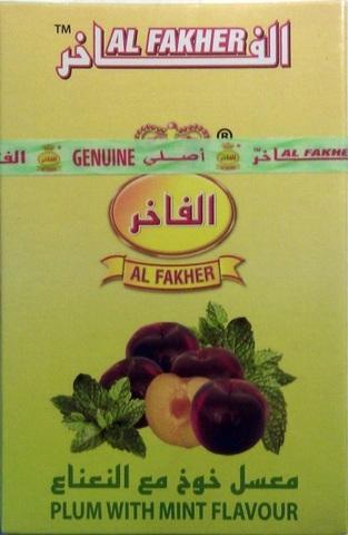 Al Fakher - Слива с мятой