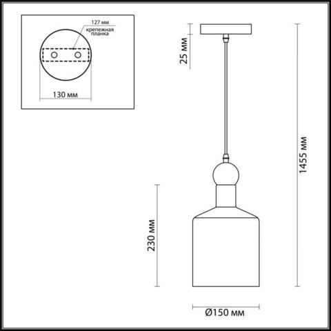 Светильник подвесной 4086/1 серии BOLLI