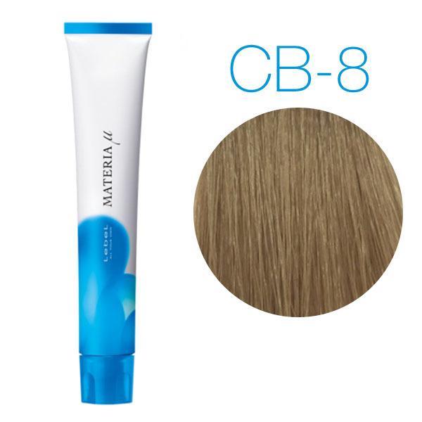 Lebel Materia Lifer CB-8 (светлый блондин холодный) - Тонирующая краска для волос