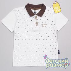 Уценка | Рубашка-поло (лакоста)