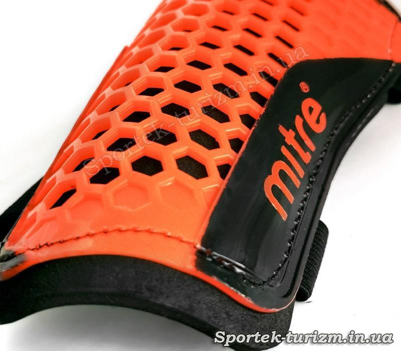 Щитки футбольные MITRE (FB-675)