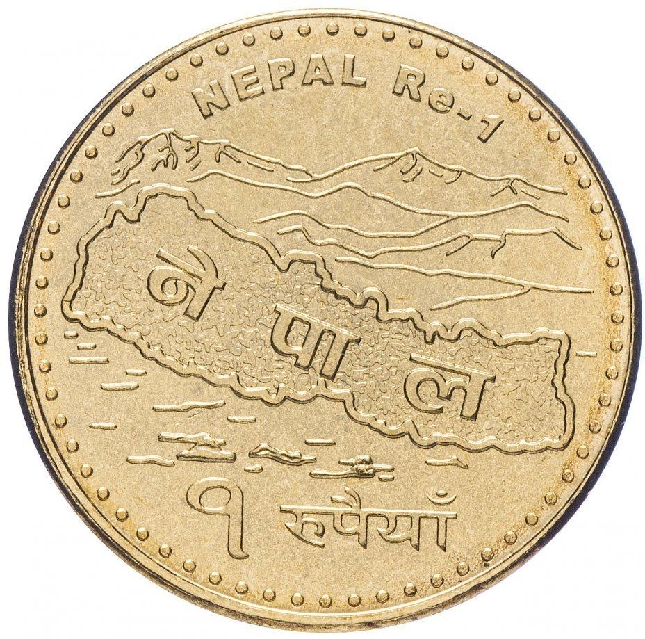 1 рупия. Непал. 2007-2009 год. UNC