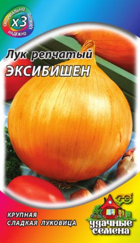 Лук репчатый Эксибишен 0,1г (Голландия) ХИТх3