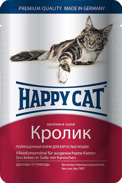купить Happy Cat Adult Chunks in Gravy with Rabbit пауч (влажный корм) для кошек с кроликом