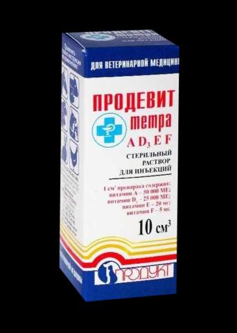 Ветеринарний препарат Продевіт-Тетра.