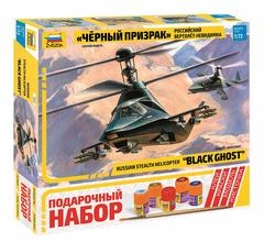 Российский вертолет-невидимка «Черный призрак»