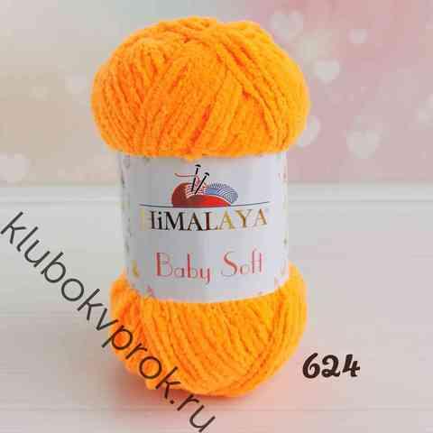 HIMALAYA BABY SOFT 73624, Оранжевый