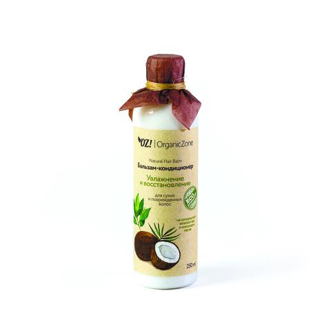 OZ! Бальзам Увлажнение и восстановление для сухих и поврежденных волос (250 мл)