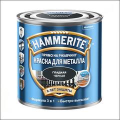 Краска гладкая Hammerite глянцевая (черная)