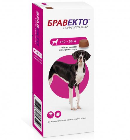 Бравекто таблетки от блох и клещей для собак 40-56 кг 1 таб.