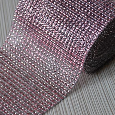 Стразовое полотно. Розовое.