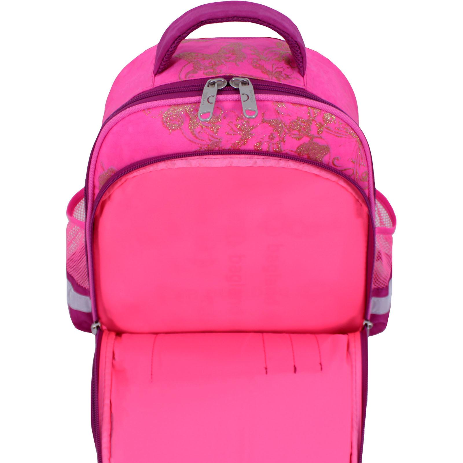 Рюкзак школьный Bagland Mouse 143 малиновый 389 (0051370) фото 5