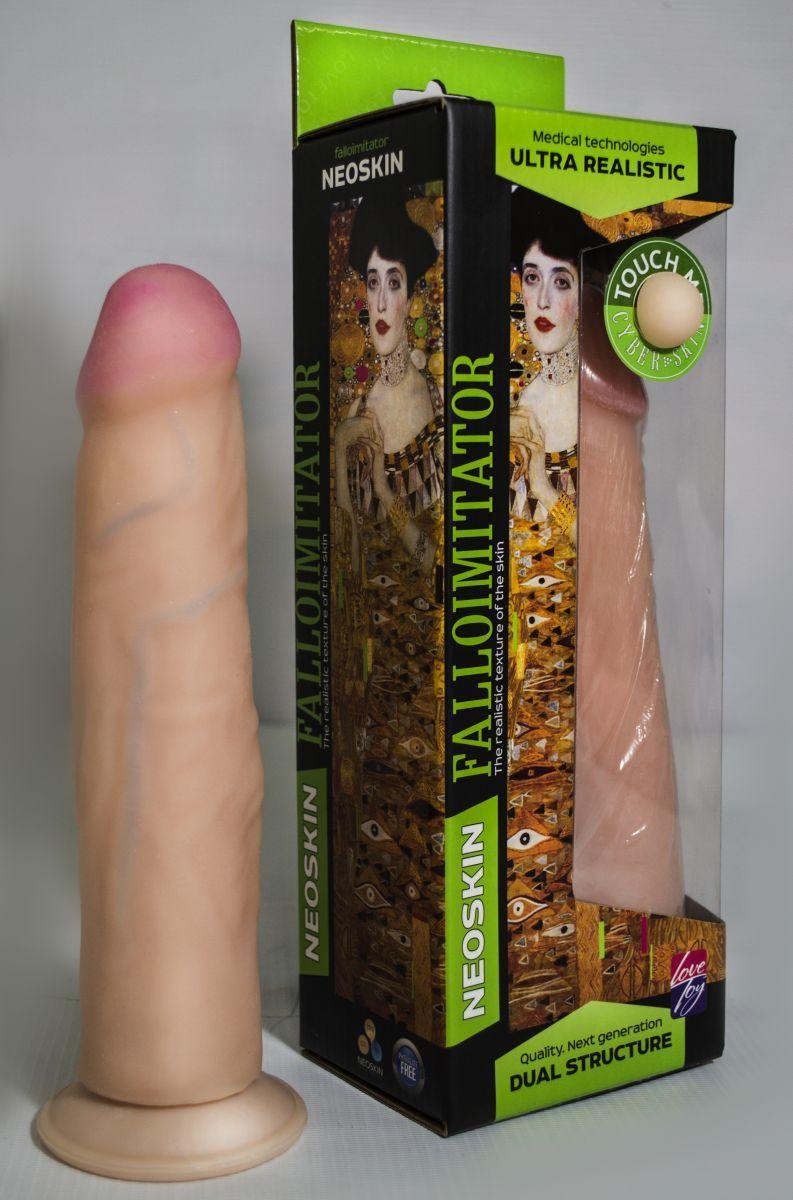 Фаллоимитатор HUMAN FORM с присоской - 22,5 см.