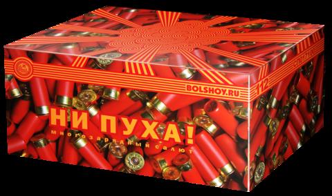 Батарея салютов