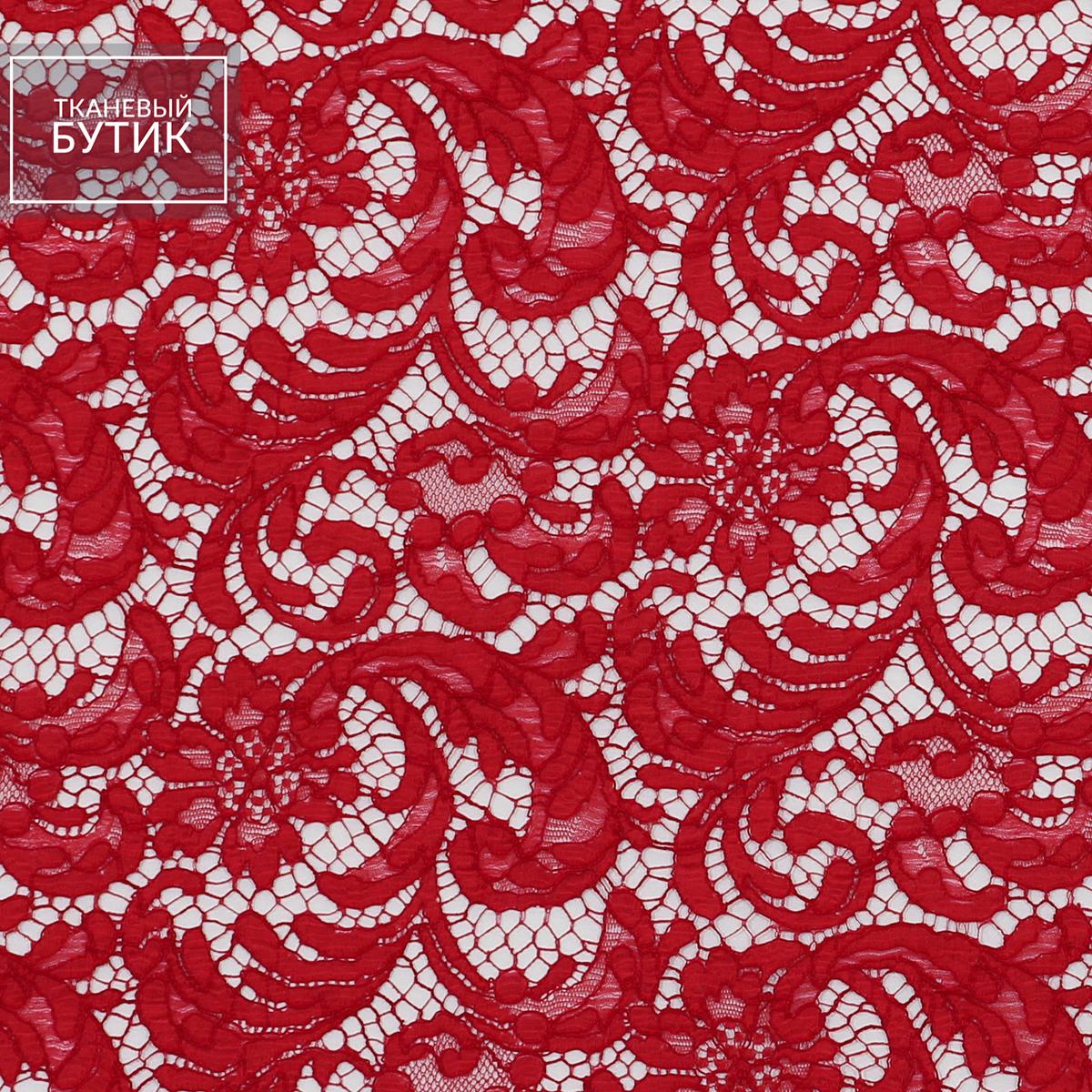 Французское кордовое кружево красного цвета
