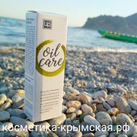 Гидрофильное масло «Чувствительная и проблемная кожа»™Царство Ароматов