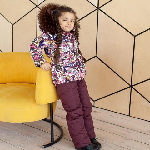 Детский зимний костюм с натуральной опушкой для девочек
