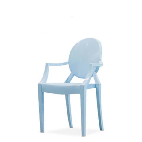 Стул-кресло Louis by Kartell (голубой)