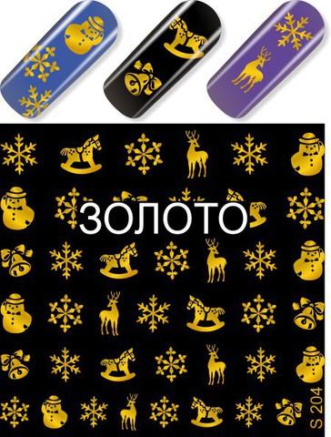 Слайдер-Дизайн S 204 золото