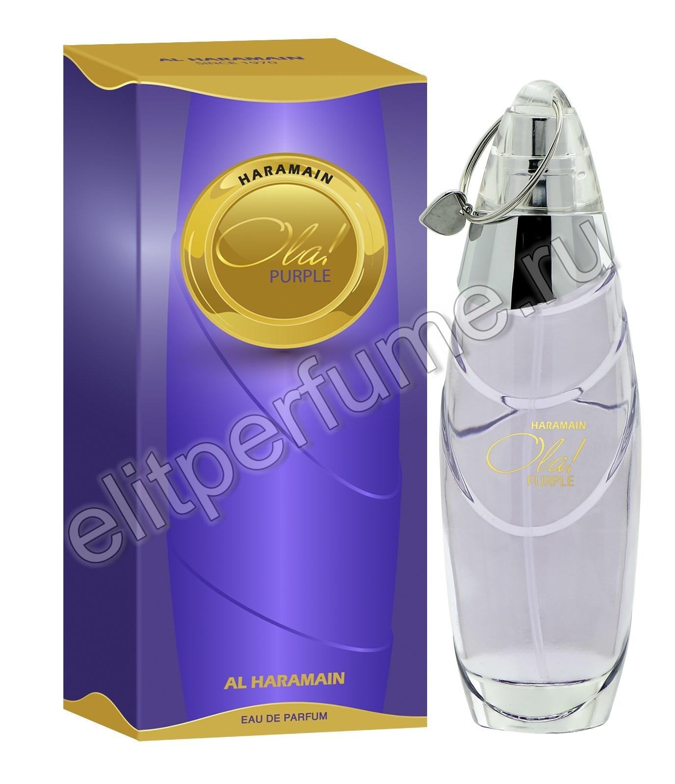 Пробники для Haramain Ola Purple  Харамайн Ола Фиолетовый 1 мл спрей от Аль Харамайн Al Haramain Perfumes