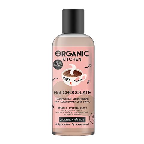 "Кондиционер для волос ""Hot Chocolate"" | 270 мл | Organic Kitchen"