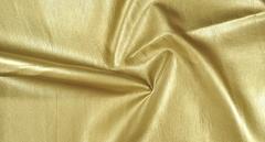 Искусственная кожа Cometa gold (Комета голд)