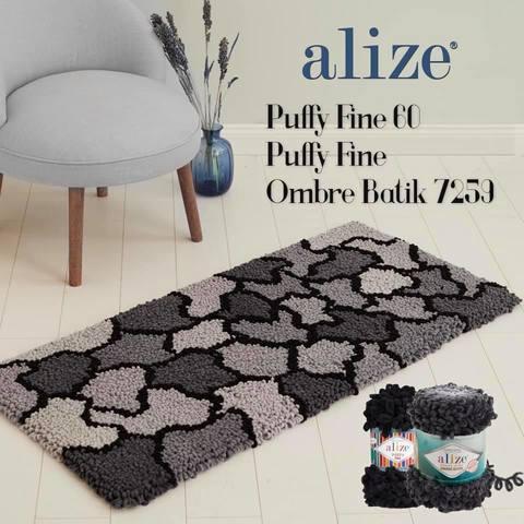 Пряжа Alize Puffy Fine цвет 060