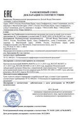 Мыло «Крымские пряности»™Крымская Натуральная Коллекция