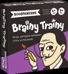 Воображение. Brainy Games
