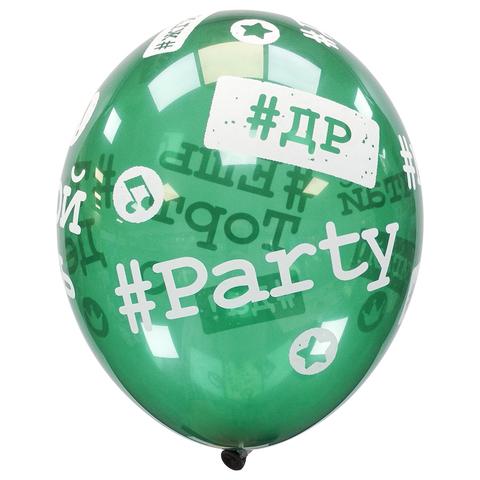 Воздушный шар с #Хештегами (Зеленый)