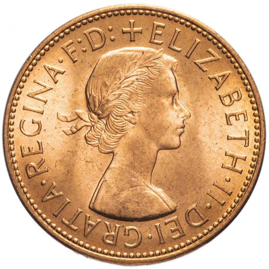 1 пенни. Великобритания. 1966 год. UNC