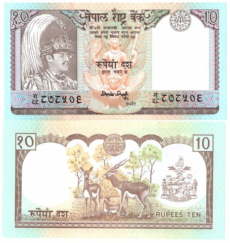 Банкнота 10 рупий 1985-1987 год, Непал. UNC