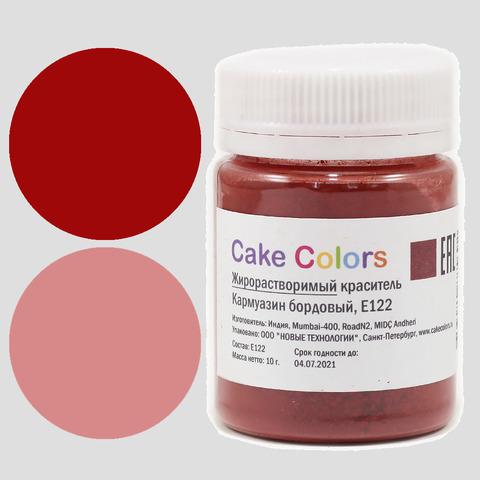 Жирорастворимый краситель Кармуазин Бордовый, 10г Сake Colors
