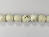 Бусина из магнезита белого, фигурная, 10 мм (шар, граненая)