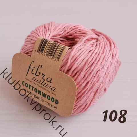 FIBRANATURA COTTONWOOD 41108, Пыльный розовый