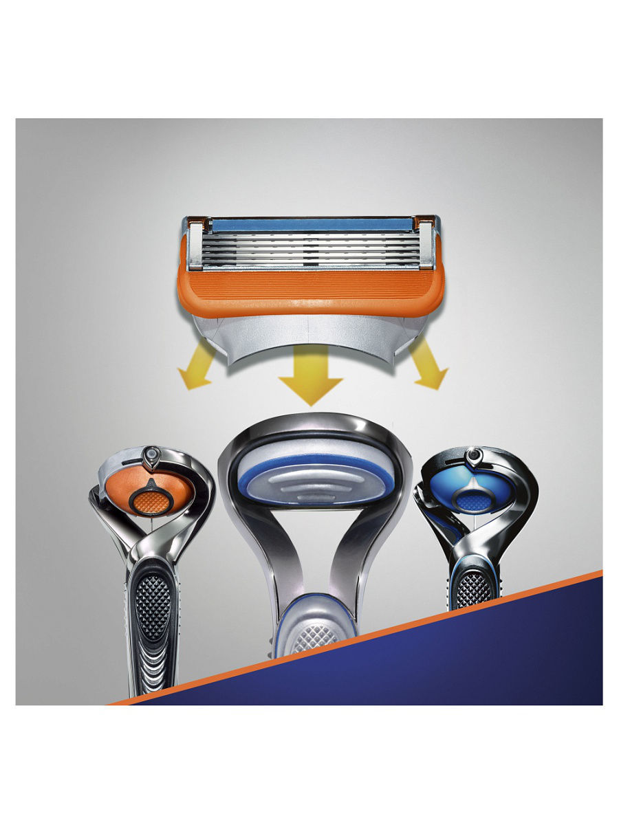 Кассеты Gillette Fusion Power 4шт.(ЭКОНОМ)