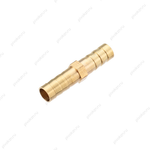 Переходник латунный, 8-10 мм