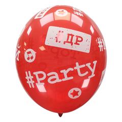 Воздушный шар с #Хештегами (Красный)