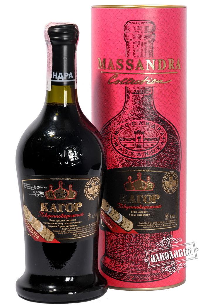 Вино Кагор Южнобережный Массандра 0,75л 16%